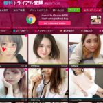 SakuraLiveの割引クーポン情報・イベントやキャンペーンについて